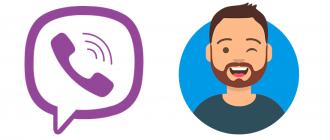 Скачать прикольные и Смешные аватарки для Viber
