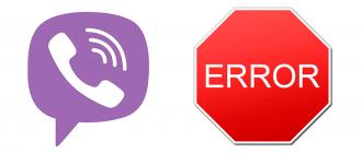 Viber не является приложением win32 решение ошибки