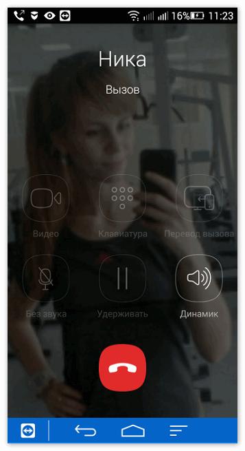 Высокое качество связи