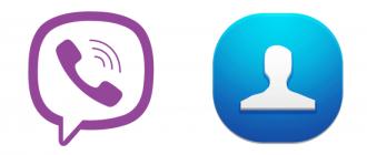 Как добавить контакт в Viber