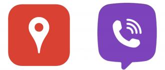 Как определить местоположение человека по Viber