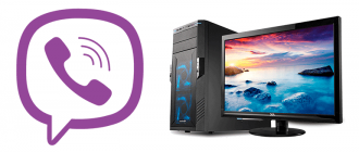 Как пользоваться Viber на компьютере