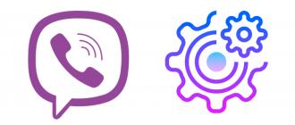 Как правильно настроить Viber на телефоне