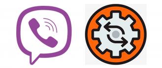 Как правильно обновить Viber на компьютере