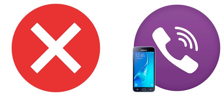 Как удалить Viber полностью