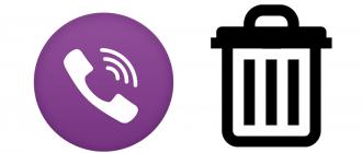 Как удалить Viber с компьютера