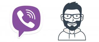 Скачать аватарки Для парней и мужчин в Viber