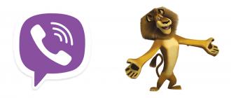 Скачать аватарки со смыслом для Viber