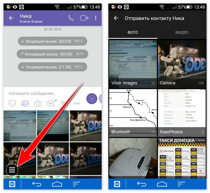 Как отправить видео открытку с айфона, поздравительная открытка новому
