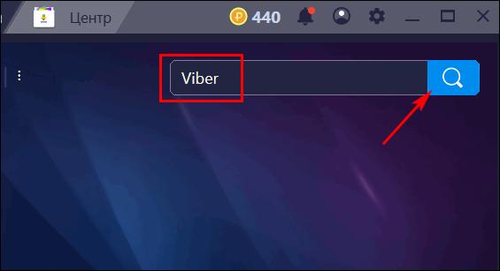 Поиск Viber