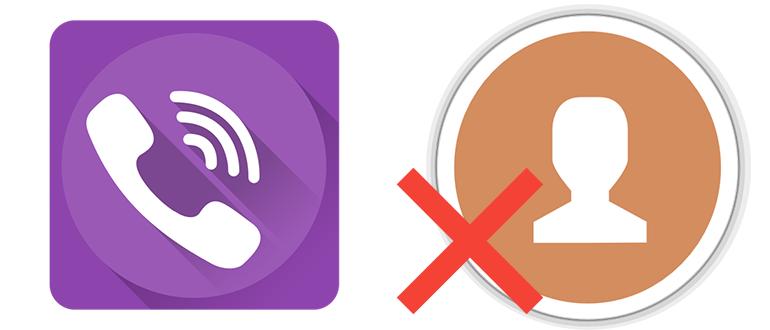 Удалить контакт Viber