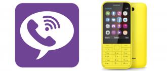 Viber на кнопочный телефон