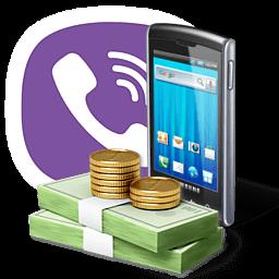 Деньги на мобильную связь Viber