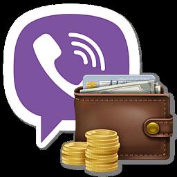 Экономия денег Viber