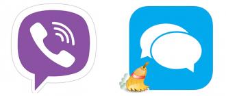 Как очистить чат в Viber на телефоне или компьютере