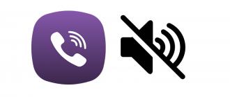Как отключить в Viber