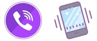 Как открыть Viber на телефоне