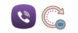 Как перенести сообщения Viber на другой телефон logo