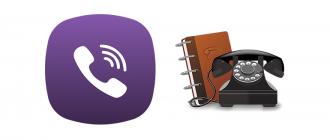 Как поменять номер в Viber без потери данных logo