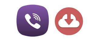 Как скачать фото из Viber logo