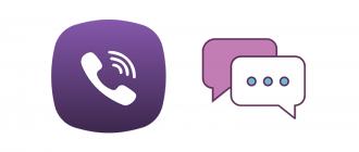 Как удалить сообщения в Viber logo