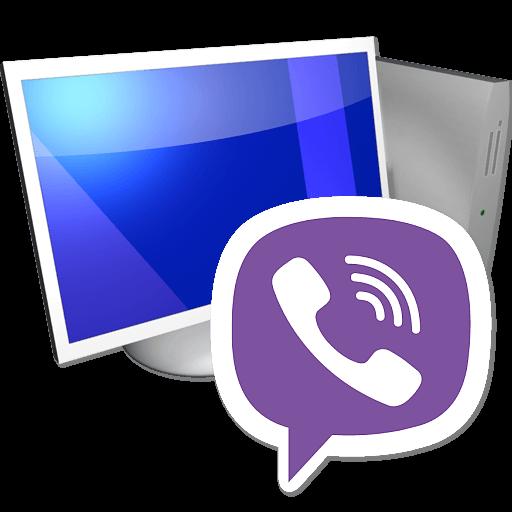 Компьютерная версия Viber