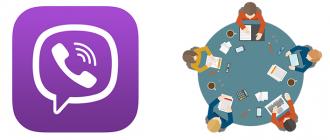 Конференцсвязь в Viber - как сделать конференцию