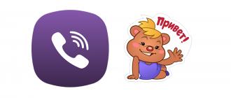 Кристал Viber logo