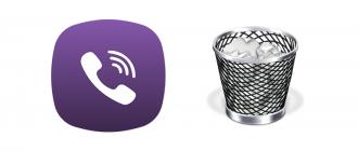 Можно ли в Viber посмотреть удаленные сообщения logo