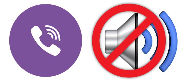 Нет звука в Viber