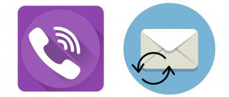 Перекинуть сообщение в Viber