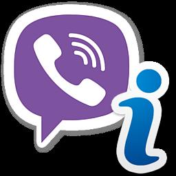Полезная информация Viber