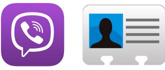 Приложение Viber - моя страница входа