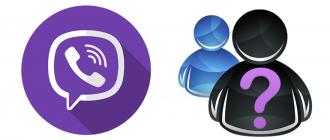 Пропали контакты в Viber