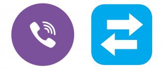 Синхронизация в Viber