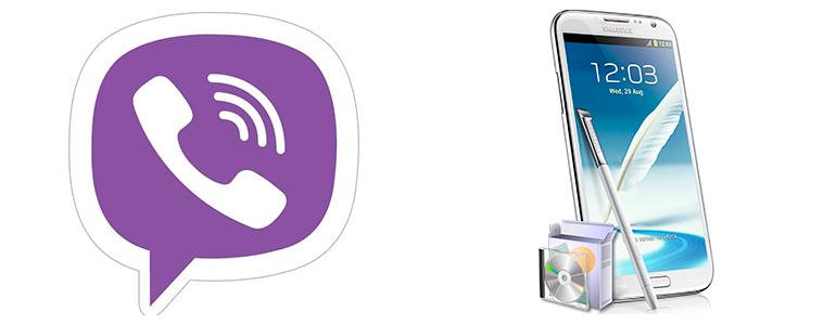 Скачать Viber на Samsung бесплатно на русском языке