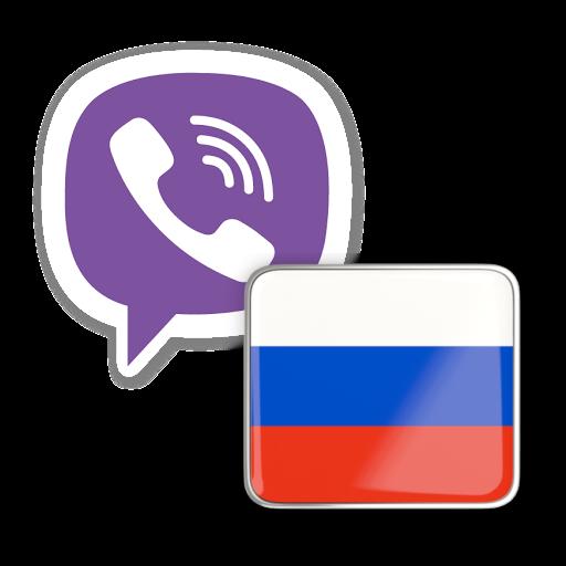 Смена языка на русский Viber