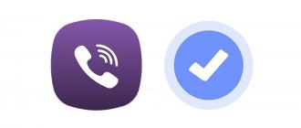 Верификация Viber logo