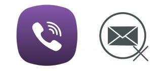 Viber не отправляет сообщения logo