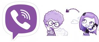 Viber Out - что это такое и как пользоваться функцией