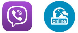Viber в сети - что это значит