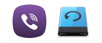 Восстановить Viber logo