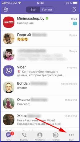 Войти во вкладку Еще в Viber