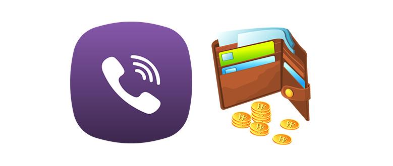 Пополнить счет в Viber
