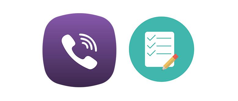 История сообщений в Viber